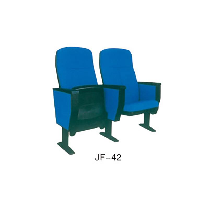 JF-119软座