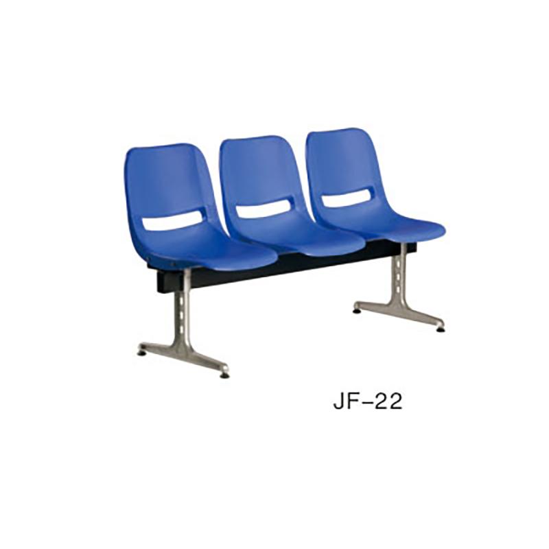 JF-107机场椅