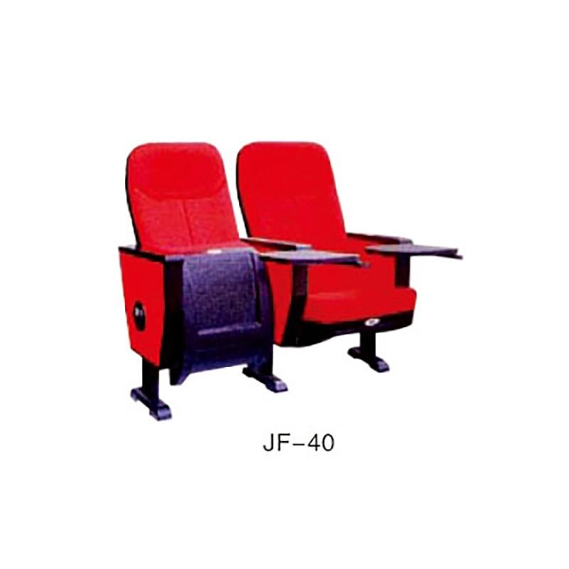 JF-117软座