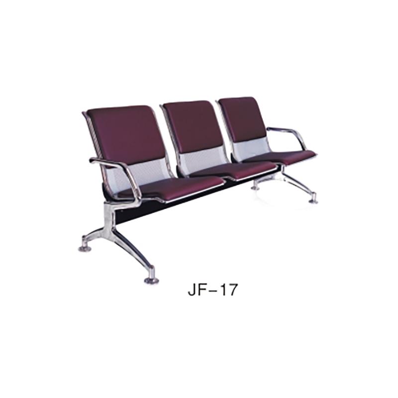 JF-102机场椅