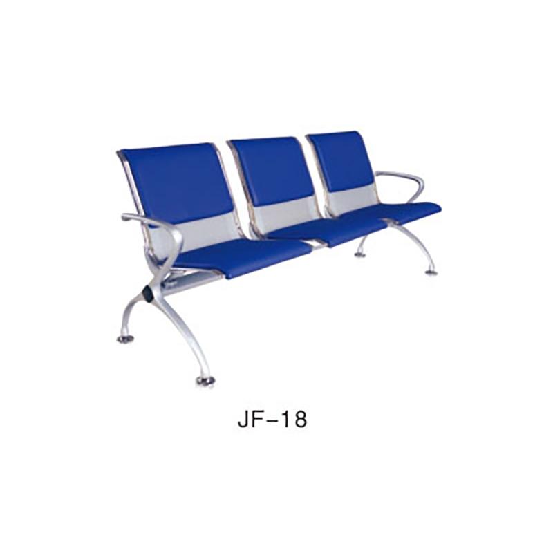 JF-103机场椅