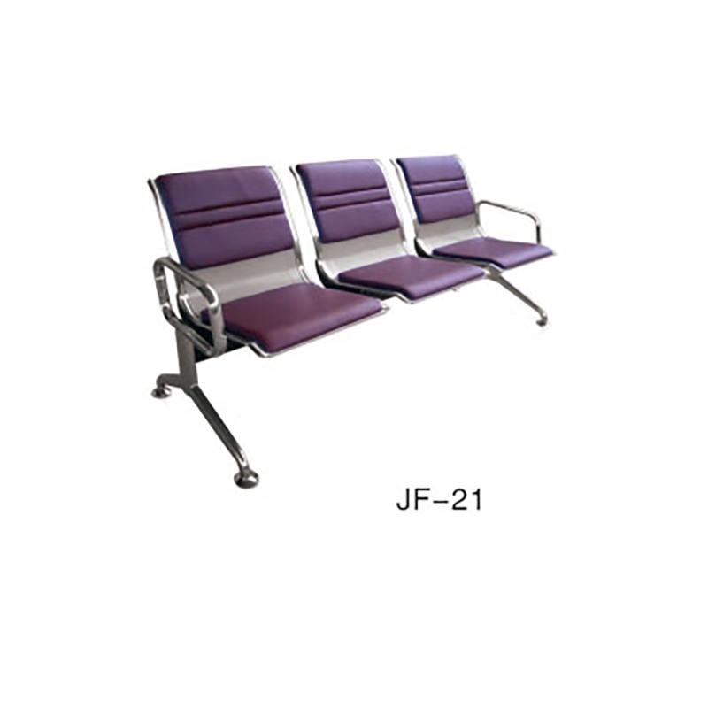 JF-106机场椅